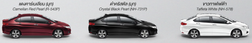 honda-city-2014-color2