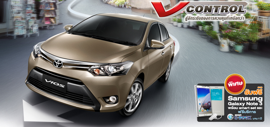 vios-promotion-feb