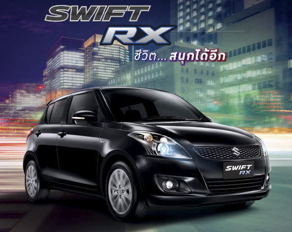 swift-Rx-2015