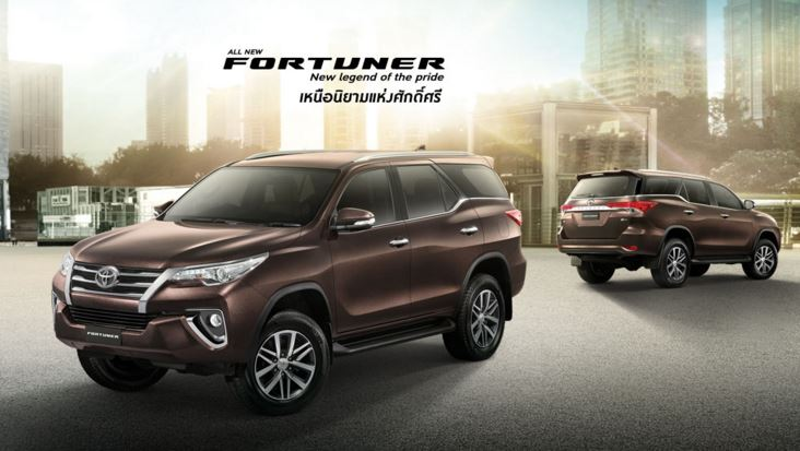 all-new-toyota-fortuner-2016