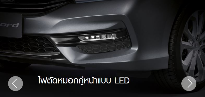 Light-Honda-Accord-2016