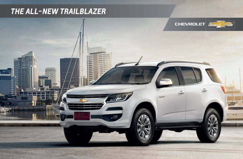 chevrolet-trailblazer-2016-2017